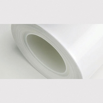Picture of Satin Poster Paper 200gsm (1370mm x 50m Roll)