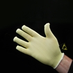 Picture of Wrap Gloves - Nylon